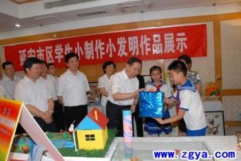 实地考察了吴起县第一中学