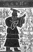 黄帝与大禹---黄河流域原始部落