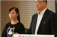 王二妮拿出20万成立助学基金 要让贫困孩子上得起学