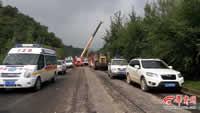 安塞暴雨引发山洪 致7人遇难1小孩失踪